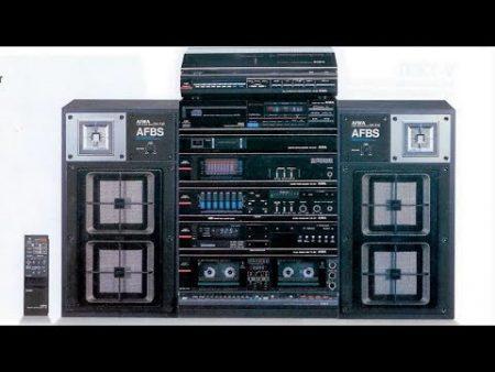 Aiwa Hifi Music System 1