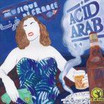 Aiwa In Arabic 5