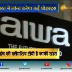 Aiwa Led Tv 32 Inch 2