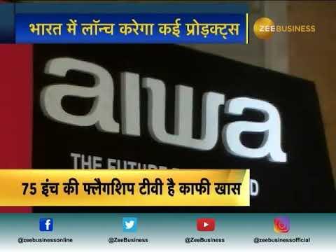 Aiwa Led Tv 32 Inch 1