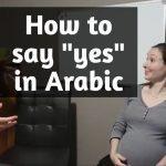 Aiwa Meaning Arabic 2
