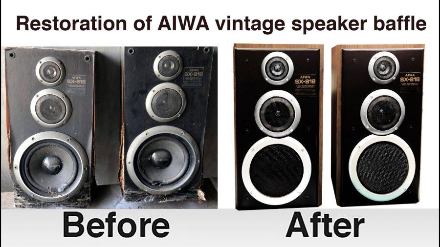 Aiwa Service Center 1
