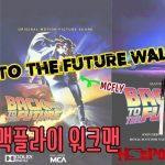 Aiwa Walkman Back To The Future 4