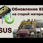 Asus A8V Vm Drivers 3