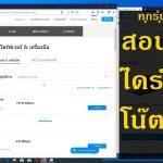 Asus Eee Pc Drivers For Windows 7 64 Bit 3