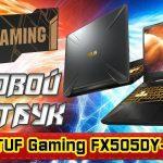 Asus Fx505Dd Bq054 2