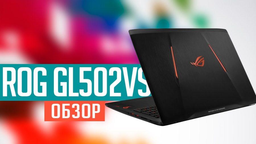 Asus Gl502Vs Gz120T 1