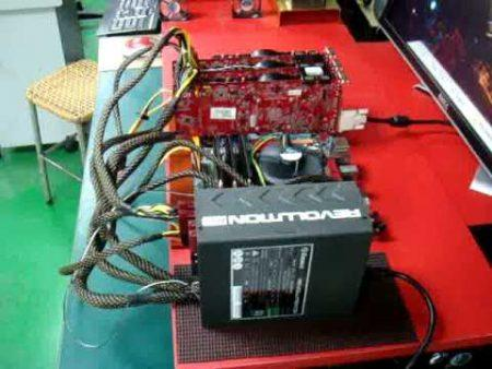 Asus Nvidia Geforce 9800 Gtx 1