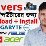 Asus P5G41T M Lx Audio Drivers For Windows 10 3