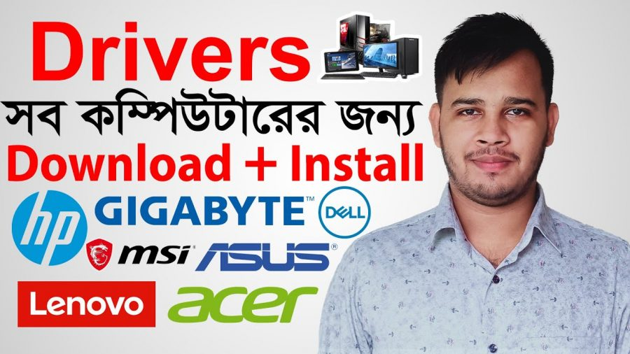 Asus P5G41T M Lx Audio Drivers For Windows 10 1