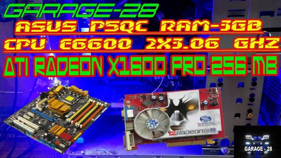 Asus P5Gd1 Pro Driver Windows 7 1