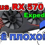 Asus Radeon Rx 470 Mining 4