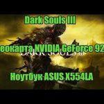 Asus X554La Xx569T Intel Core I5 5200U 4Gb 500Gb 15.6 3