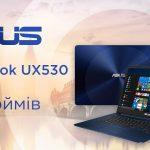 Asus Zenbook Ux530Uq 5