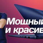 Asus Zenbook Ux530Ux Opiniones 5