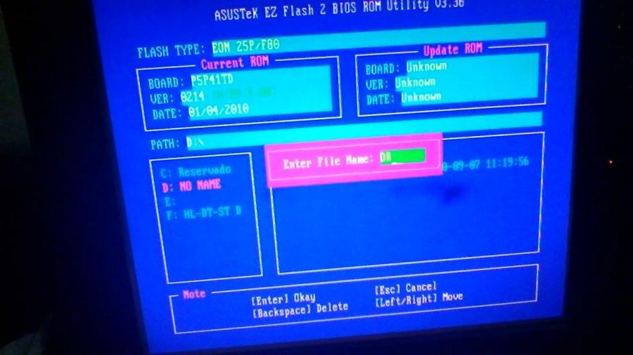 Bios Asus P5Q Deluxe 1
