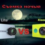 Camara Xiaomi Yi Lite 5