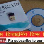 Download Driver Ralink 802.11 N Wireless Lan Card Asus 2