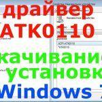 Driver Atk0100 Asus Windows 10 4