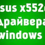 Driver Wifi Asus X54C 4