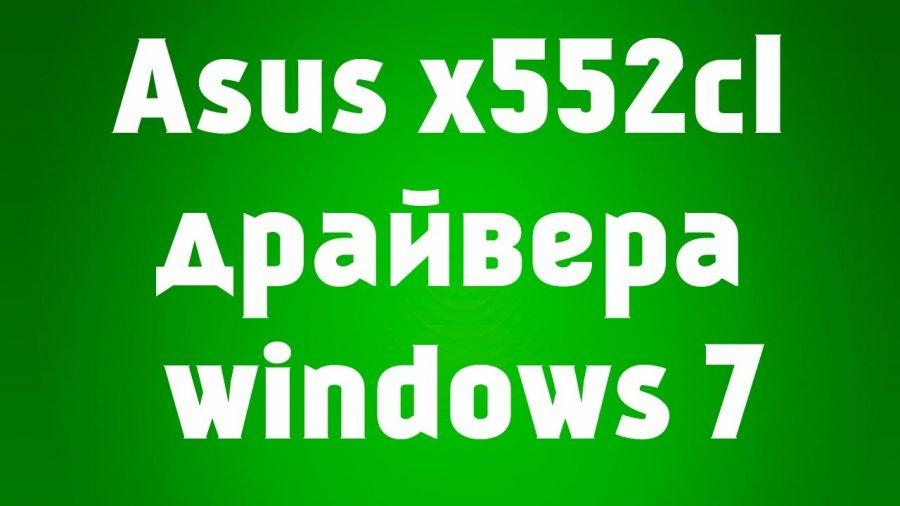 Driver Wifi Asus X54C 1