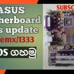 Drivers Asus P5Gc Mx 1333 Windows 7 2