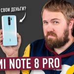 Global Rom Xiaomi Redmi Pro 2