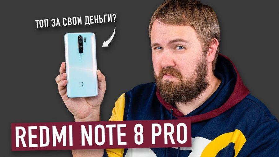 Global Rom Xiaomi Redmi Pro 1