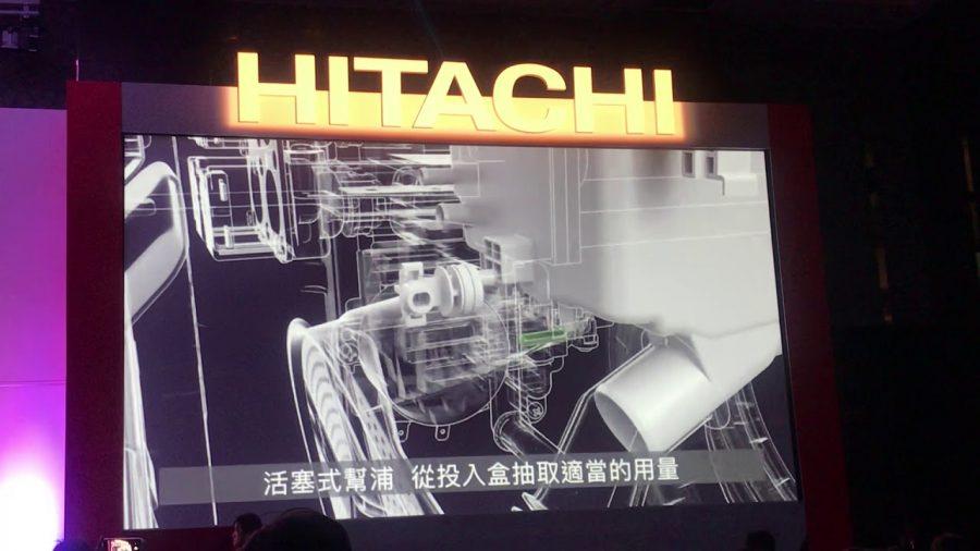 Hitachi 115 1
