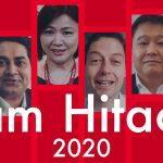 Hitachi Automotive Systems Europe Ltd 4