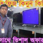Hitachi Tv 2