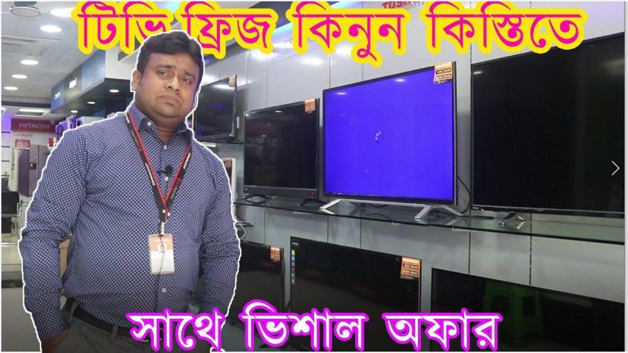Hitachi Tv 1