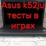 K52Jc Asus 2