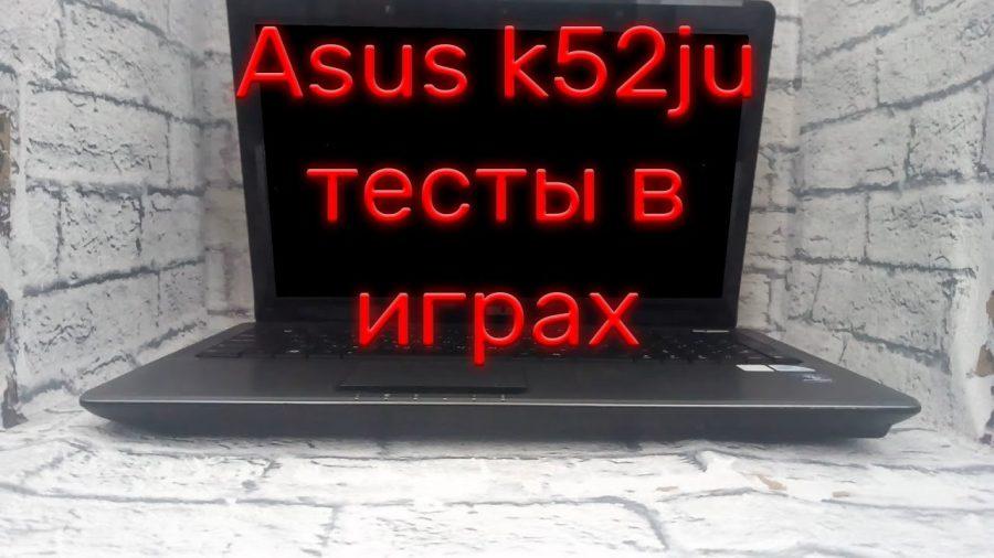 K52Jc Asus 1