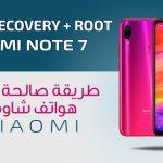 Kingroot Xiaomi Redmi Note 7 2