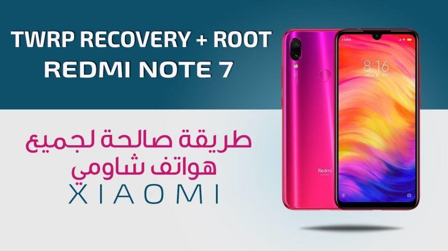 Kingroot Xiaomi Redmi Note 7 1