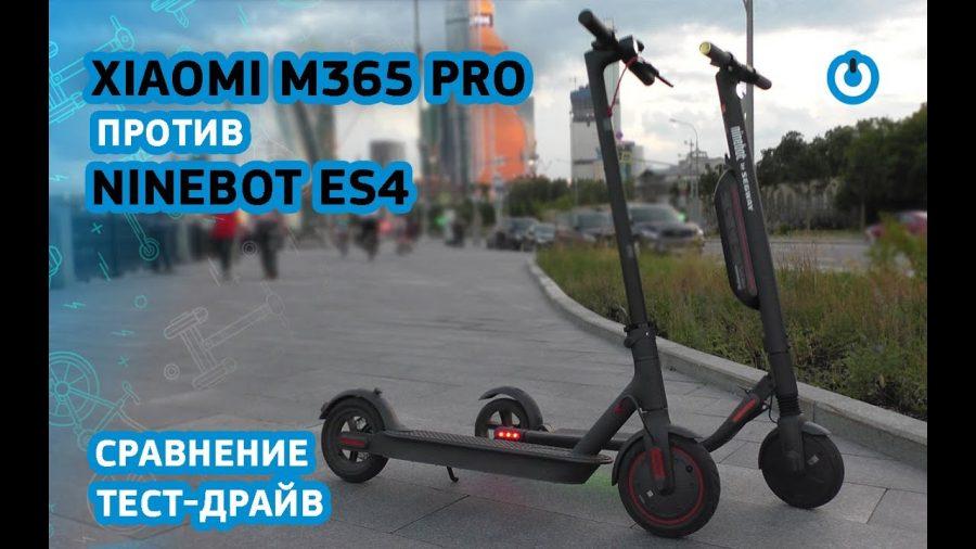 Ninebot Xiaomi M365 1