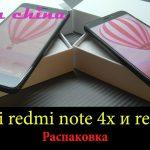 P8 Lite 2017 Vs Xiaomi Redmi 4X 4