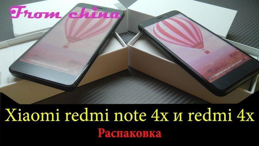P8 Lite 2017 Vs Xiaomi Redmi 4X 1