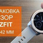 Smartwatch Xiaomi Amazfit Gtr 42Mm Cherry Blossom Pink 2
