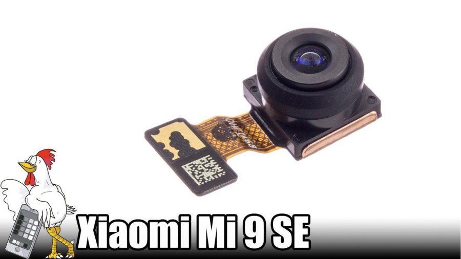 Tapa Trasera Xiaomi Mi 5 1