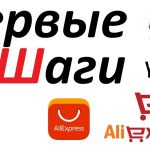 Xiaomi Aqara Smart Gateway Ip Camera 2