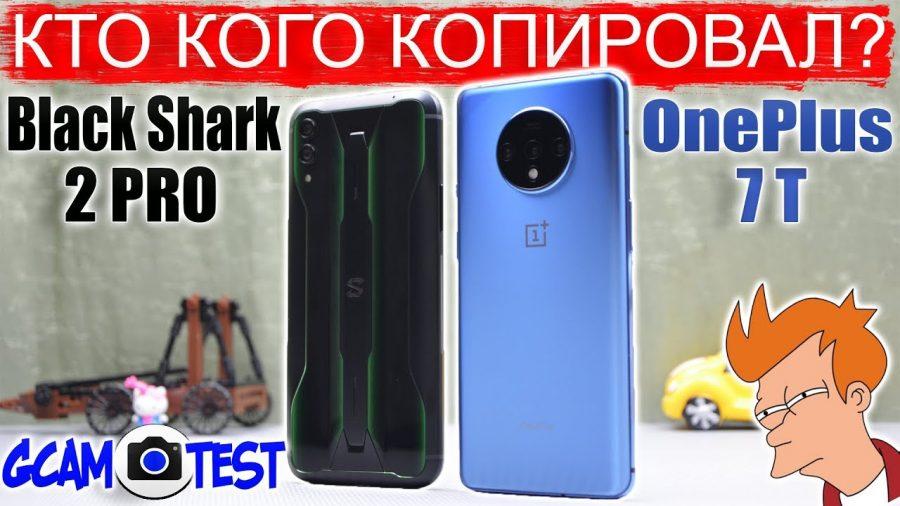 Xiaomi Black Shark 2 Vs Mi 9 1