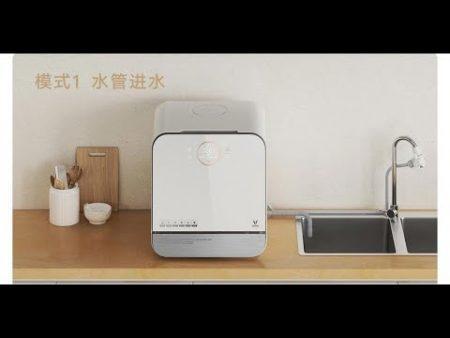 Xiaomi Dishwasher 1