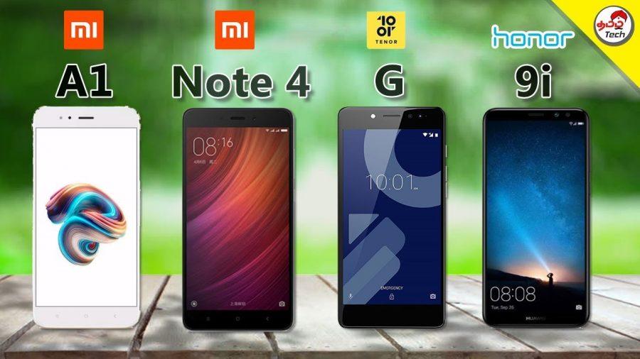Xiaomi Mi A1 Vs Xiaomi Redmi Note 7 1