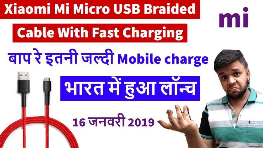 Xiaomi Mi Type C Braided Cable 1