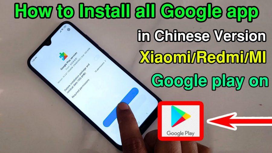 Xiaomi Redmi 4 Pro Root 1