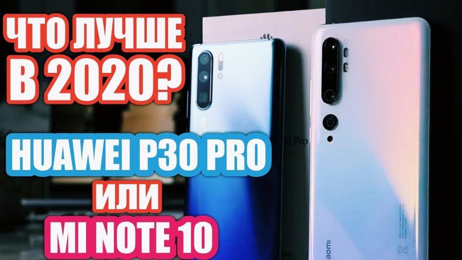 Xiaomi Redmi Note 9 Pro Vs Huawei P30 Pro 1