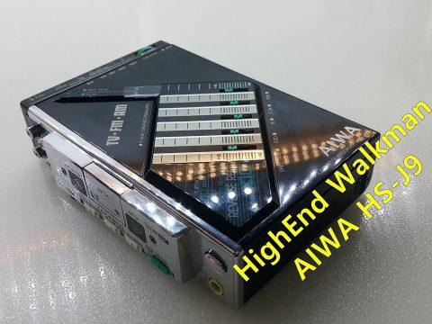 Aiwa Walkman 80