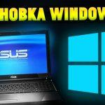 Asus A53Sv Drivers Windows 10 4